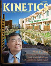 9 4 1 Kinetics Magazine Earth Day One World One Mind Cover